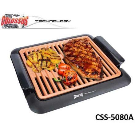 Električni Roštilj COLOSSUS CSS-5080A
